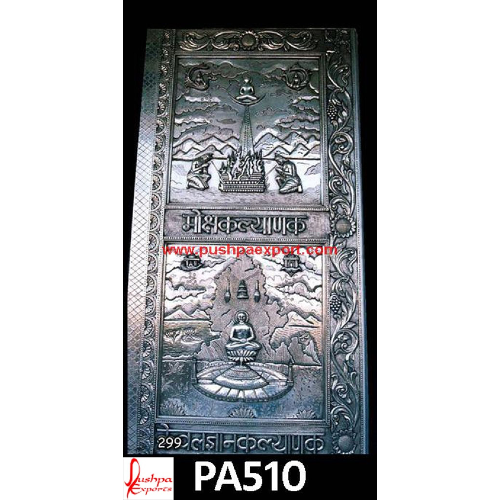 Silver Sheet Covered God Carving Door Panel