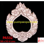 Flower Style Carving Silver Frame