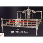 Silver Carving Bed
