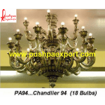Silver Wooden Carved Chandelier